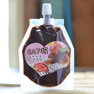 【レシピ】EAT糀スイートブラウニーで作る「プチガトーショコラ」