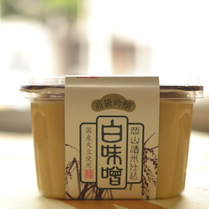 酒米仕込白味噌